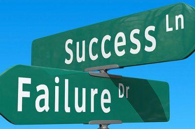 成功と失敗