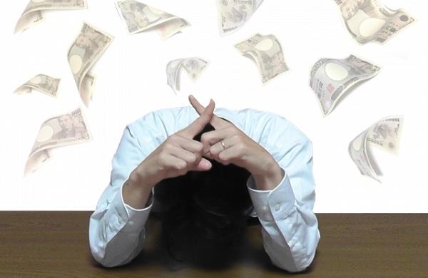 お金を失った人
